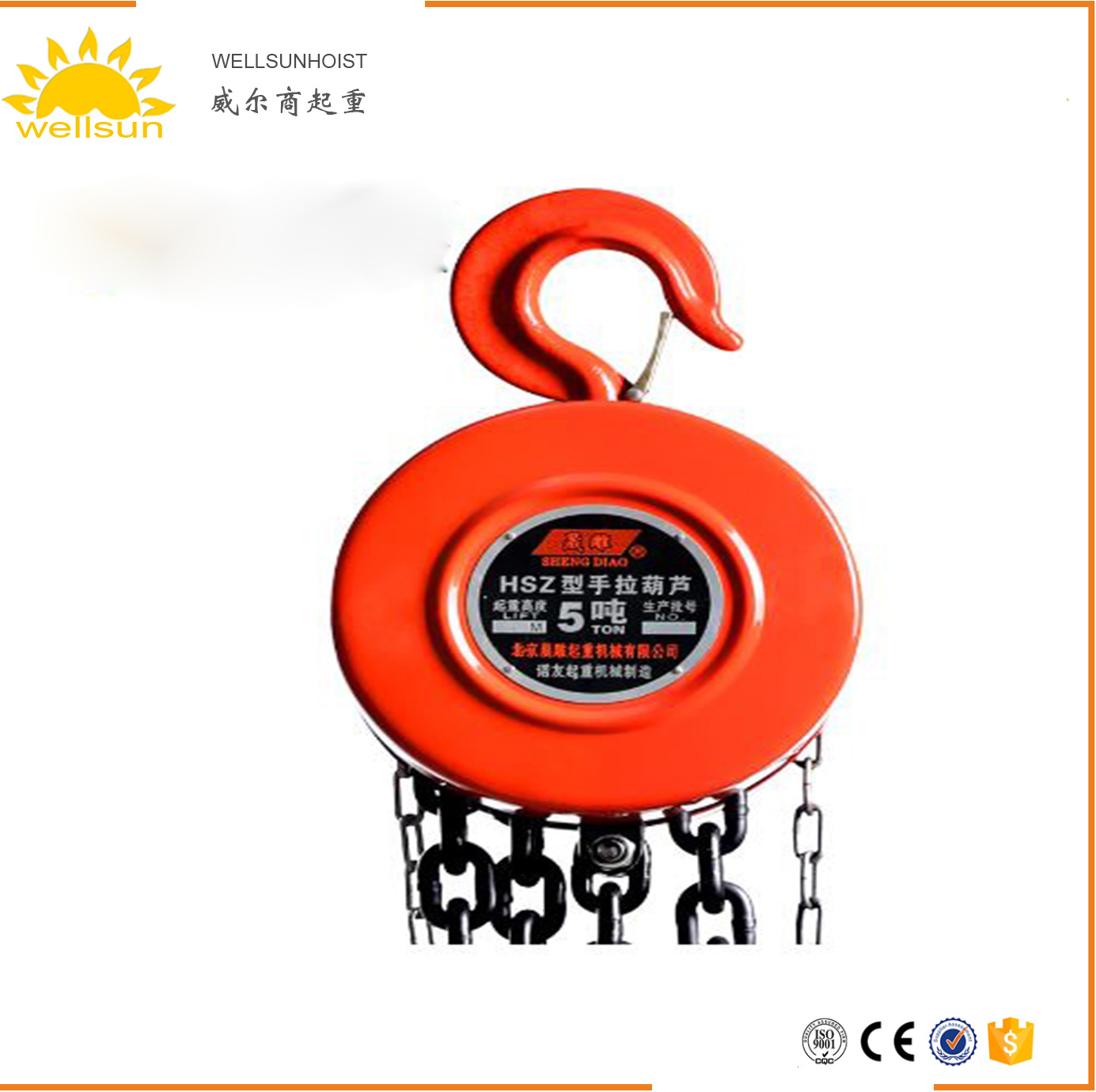 China 1 2 Ton Manual Chain Lift Hoist With 10 Ft Engine Block Cm Wiring Diagram 000 Lb New Type