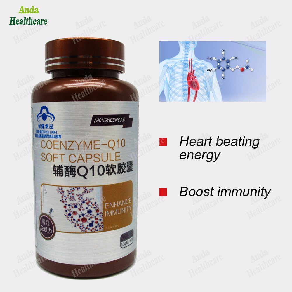 Wholesale Coenzyme Q10 Food - Buy Reliable Coenzyme Q10 Food
