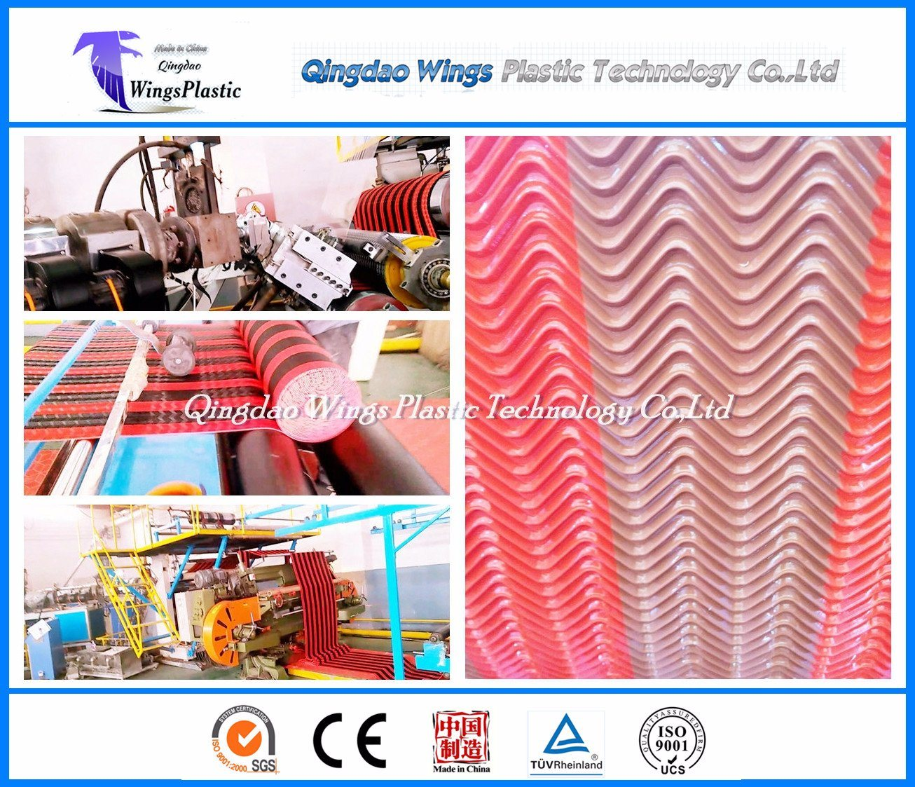 PVC Anti Slip Mat Making Machine / PVC Mat Extrusion Machine / Plastic Mat Production Line pictures & photos