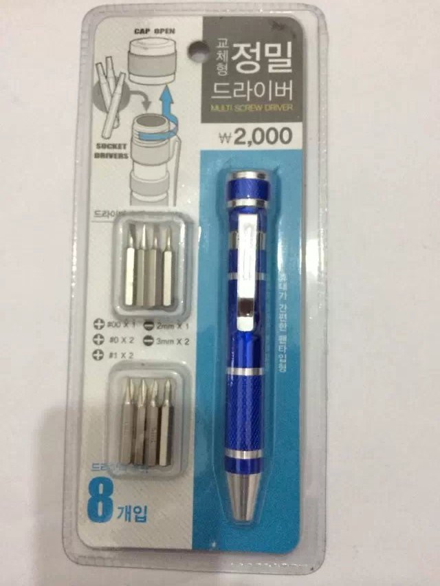 8 in 1 Pocket Small Precision Screwdriver Bit Set Magnetic Pen Style