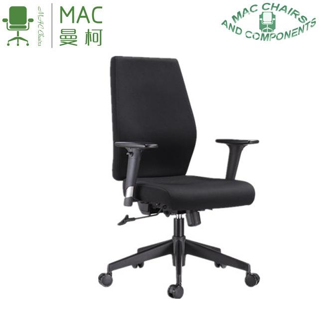 China Multifunctional Ergonomic Memory Foam Swivel Fabric Office Chair China Chair Office Comfortable Chairs