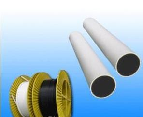 China Reinforced Thermoplastic Pipe Rtp China Rtp