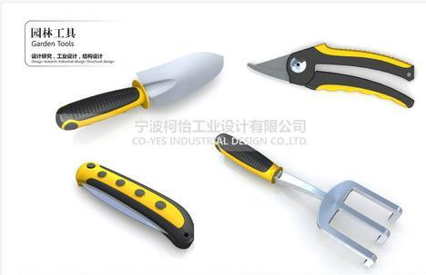 China Garden Tools Design - China Garden Tools Design