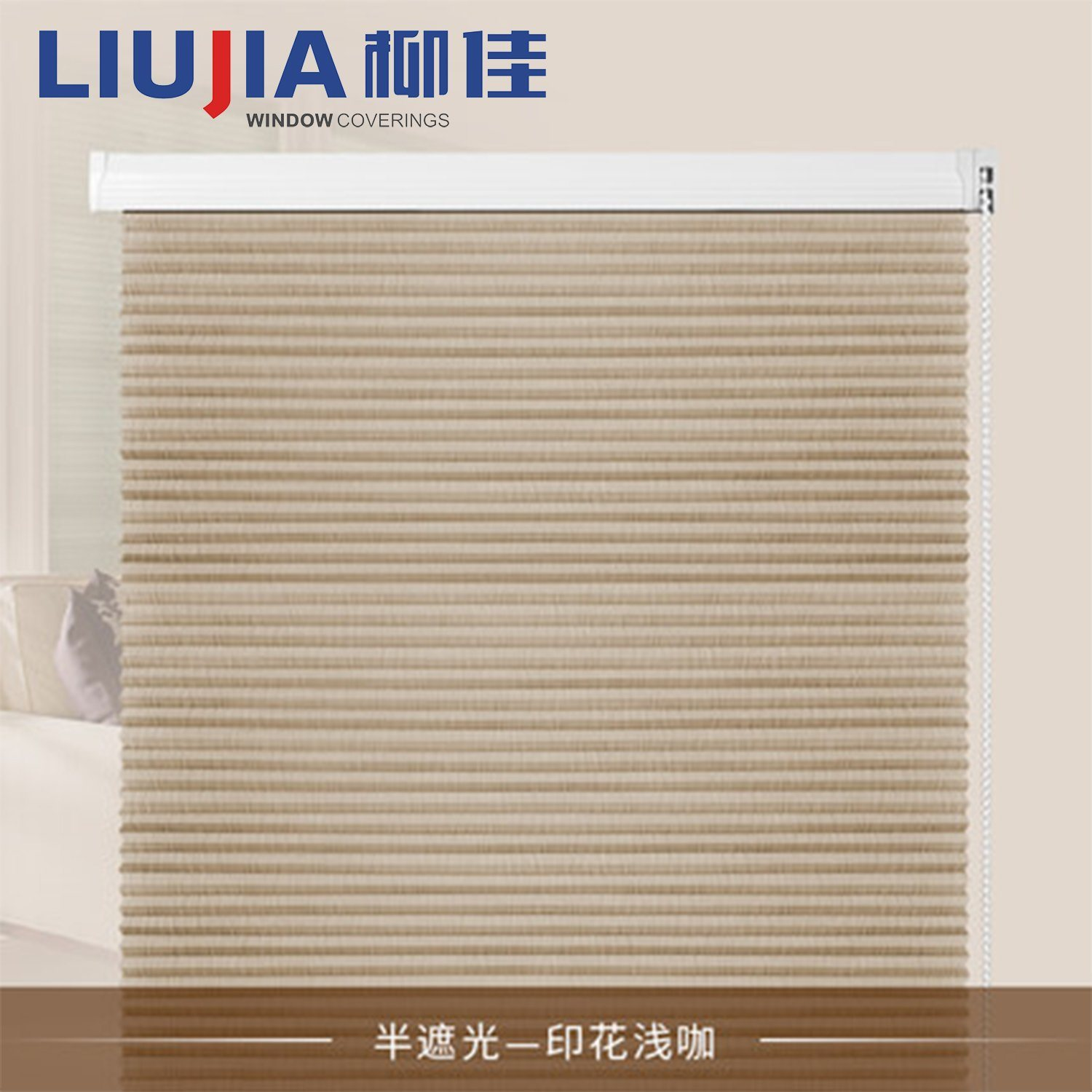China 2017 Wholesale Pleated Paper Blinds China Blind Window Blinds