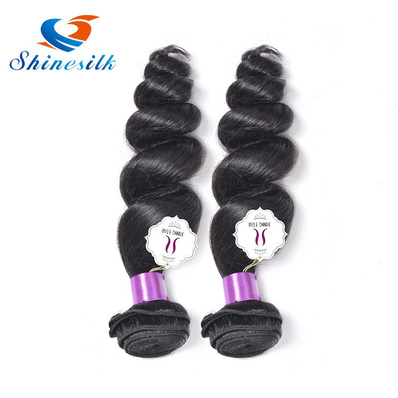 China Shinesilk Brazilian Body Wave Hair Bundles 100 Human Hair Non