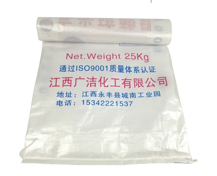 PP Woven Bag 50kg 25 Kg for Rice pictures & photos