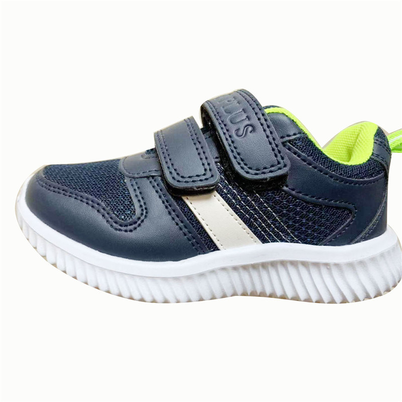 China Hot Sale Kids Casual Gym Shoes
