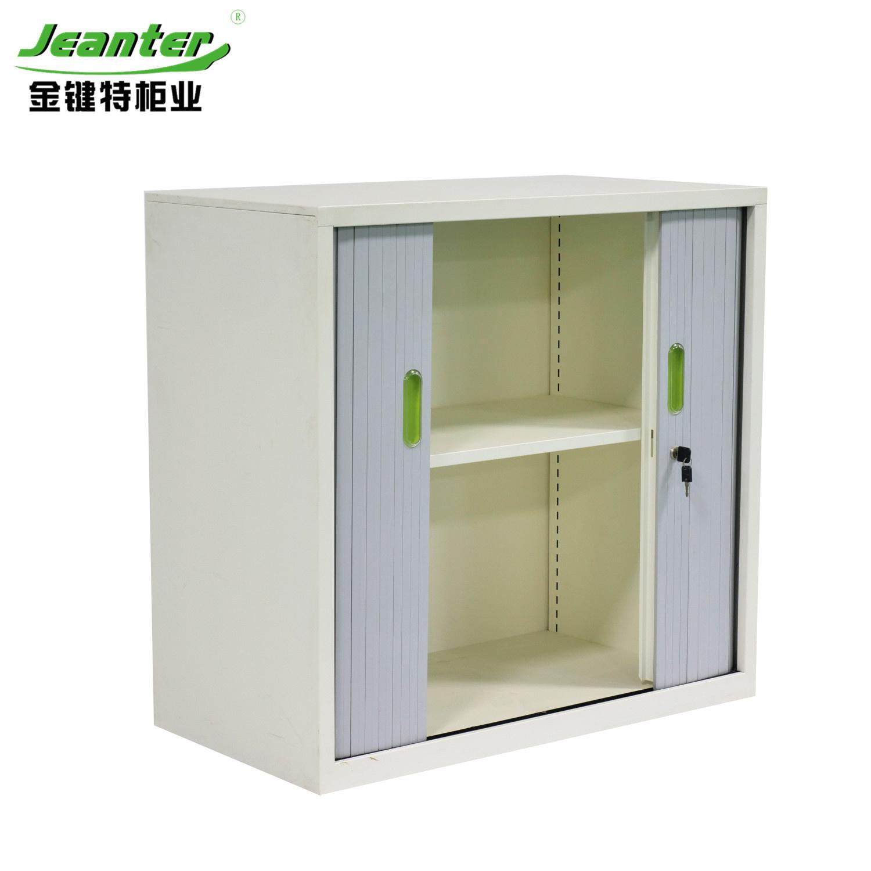 [Hot Item] Tambour Door Metal Sliding Door Shoe Cabinet