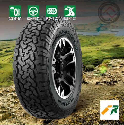 China Comforser Roadcruza Brand Passenger Car Tyre P215 75r15