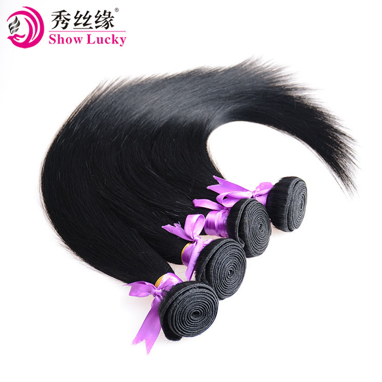 High Quality 10A Fiber Hair 100g Per Bundle Silky Straight Hair Sewing Heat Resistant Synthetic Hair Weaving pictures & photos