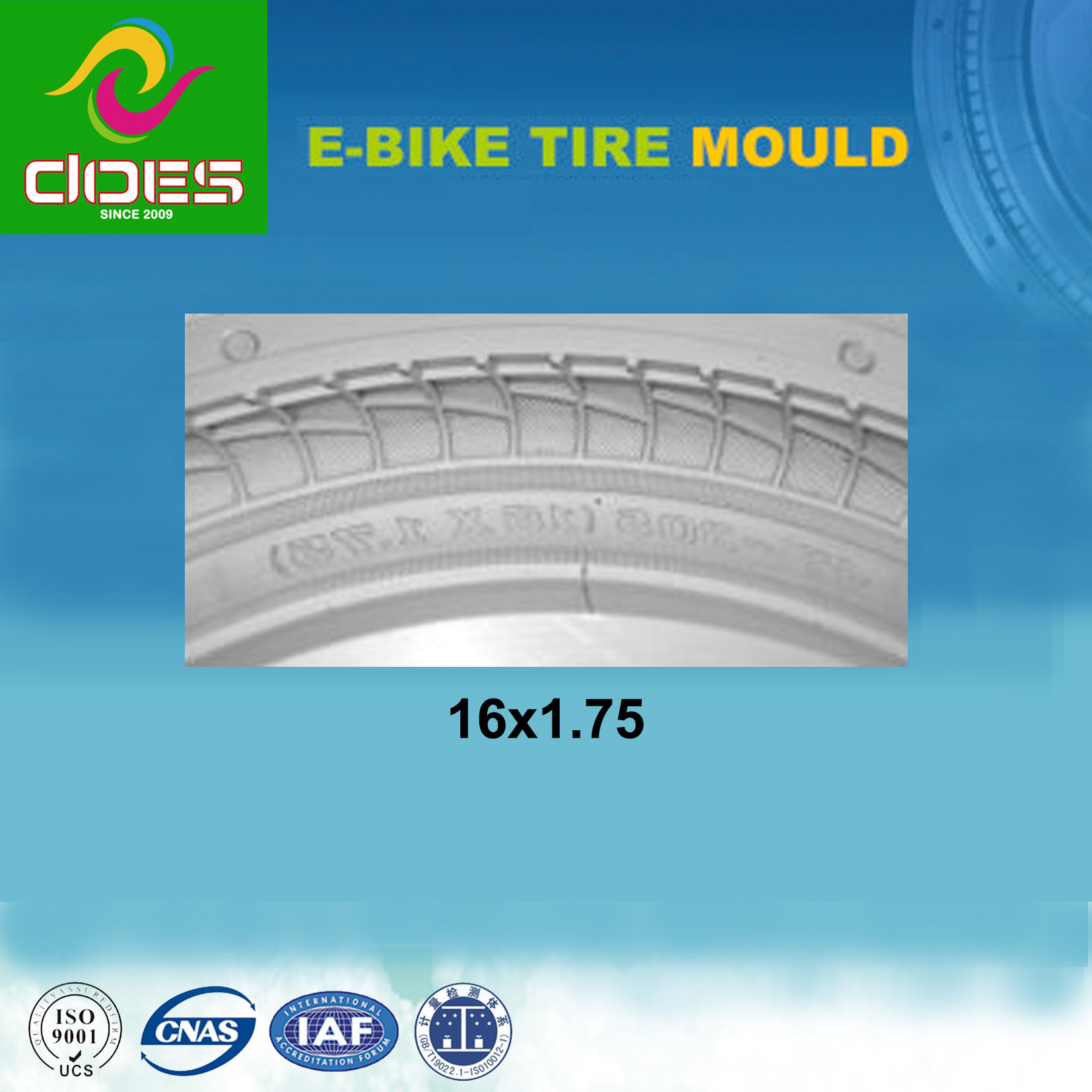 High Quality E-Bike Rubber Tyre Mould