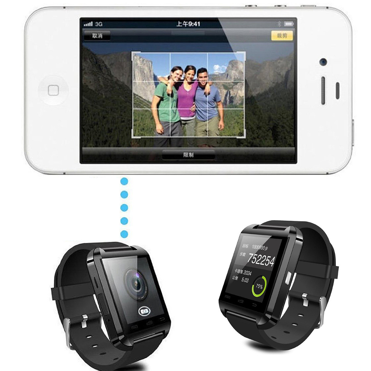 U8 1.44′′ Android Bluetooth Smart Multi-Functional Watch Phone