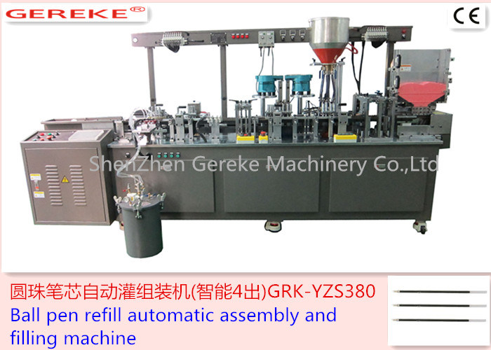 Pen Refill Automatic Assembly Machine