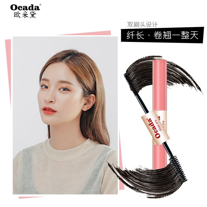 China Natural Eyelashes Growth Doulb Head Thick Curling Cosmetics