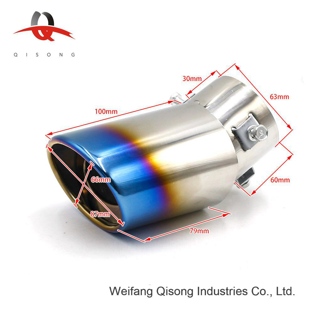 China Qisong Universal Stainless Steel Exhaust Tail Pipe Protective Cover China Muffler Tip Stainless Steel Exhaust Tip