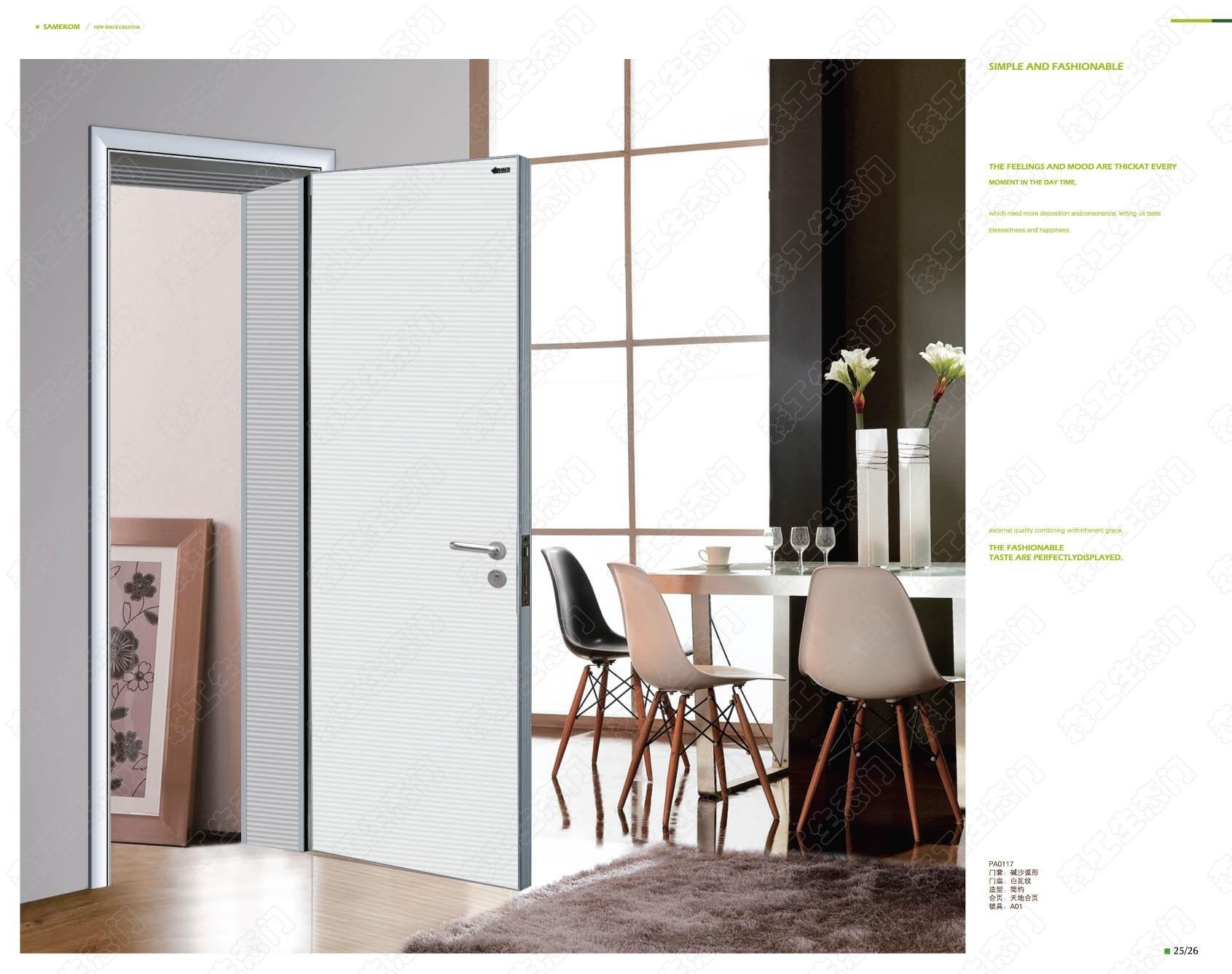 China Modern Wood Bedroom Door Meranti Wood Dubai Door Metal Gate