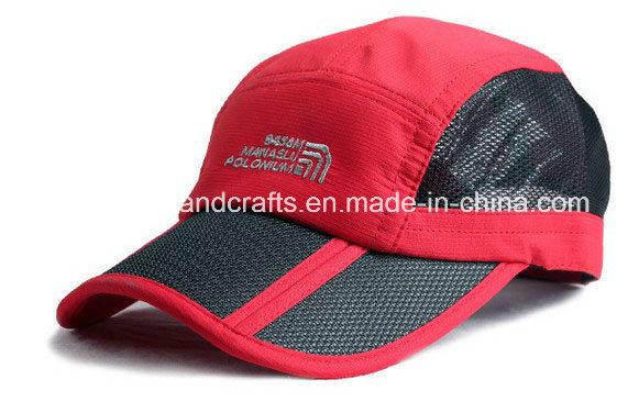 e85ce593f China Wholesale Cheap 5 Panel Embroidery Dri-Fit Caps Photos ...