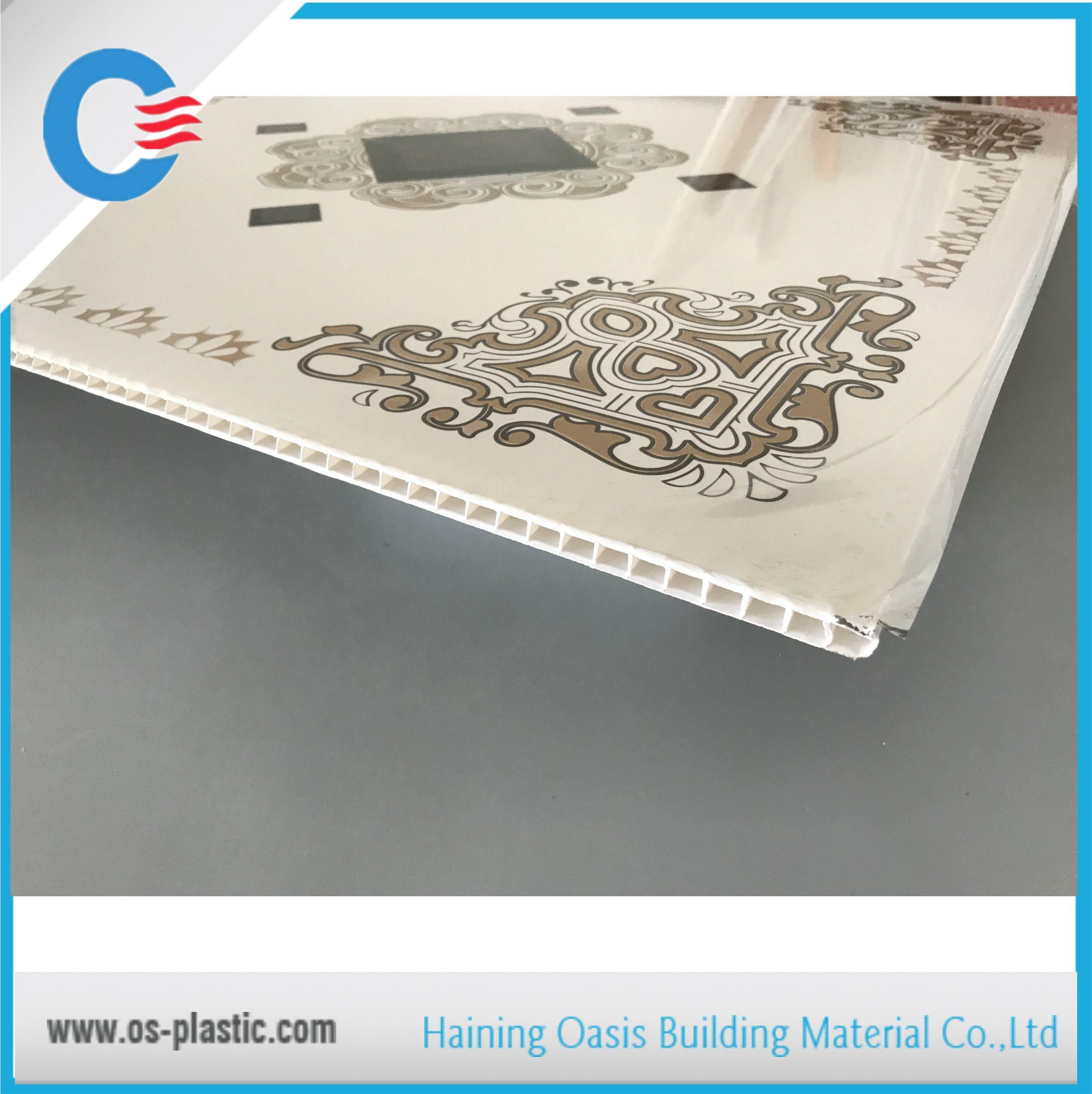 China 7mm Pvc Ceiling Tiles Width 595cm Pvc Square Ceiling Panel