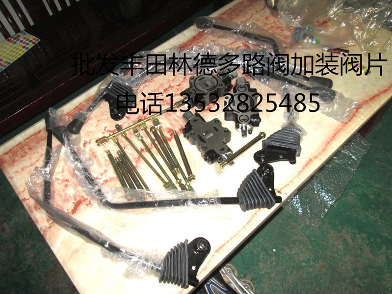 Additional Spare Parts for Toyota 7f/8f Hydraulic Control Valve