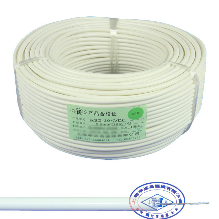 China Agg 3kv Silicone Rubber Insulated Heat-Resistant Wire Photos ...