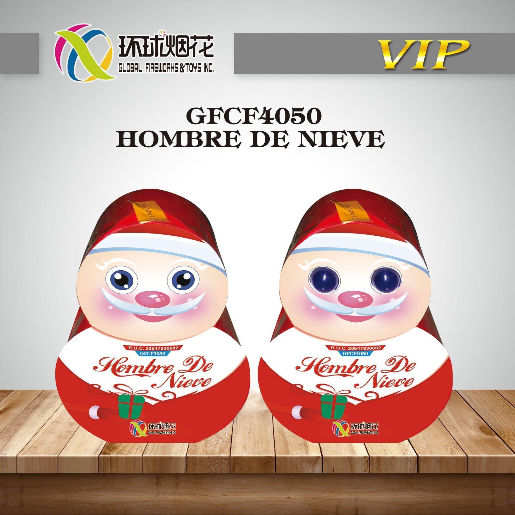 China Christmas Fireworks Christmas Fireworks Manufacturers