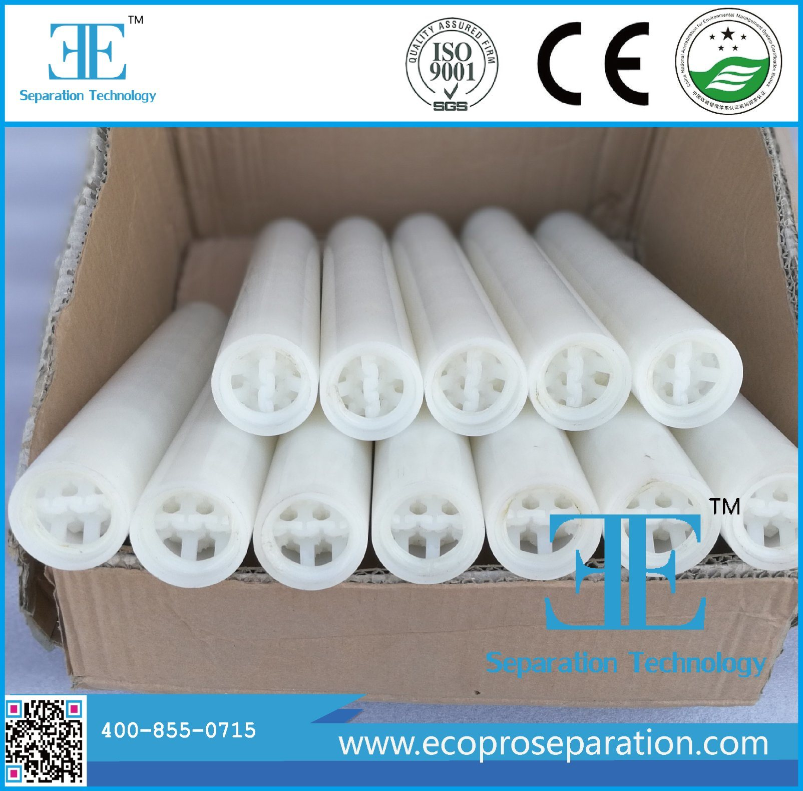 China Tube Mixer Static Mixer Static Inline Mixers for Food