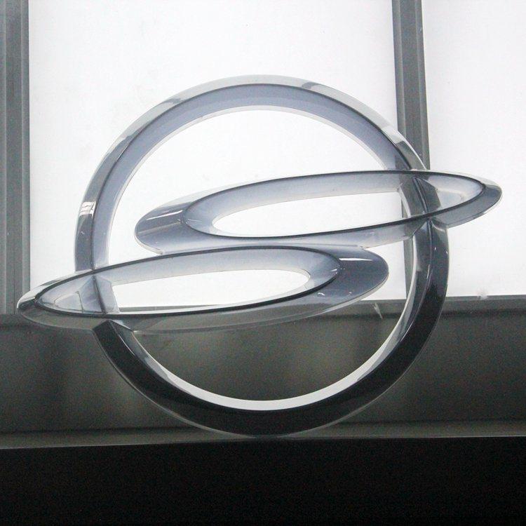 China Illuminated Japanese Brand Thermoforming Auto Led Car Logo