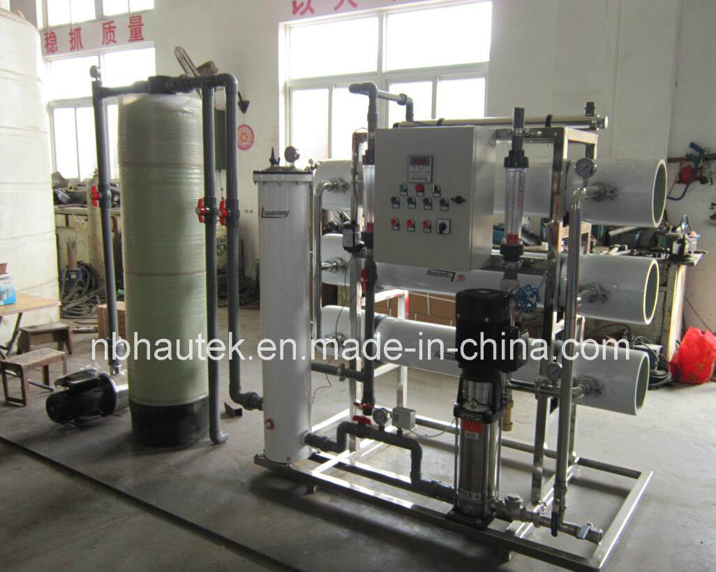 RO Drinking Water Treatment Machine pictures & photos