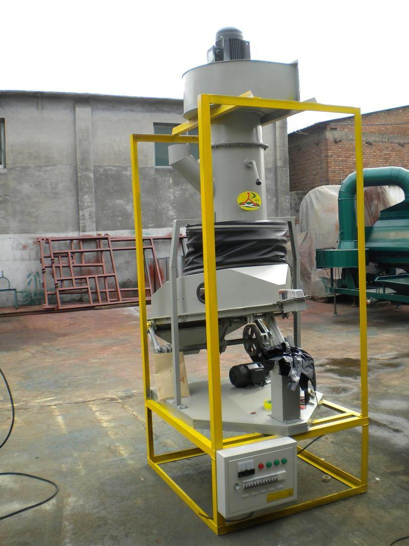 Stone Removing Machine for Rice Paddy Cereal pictures & photos