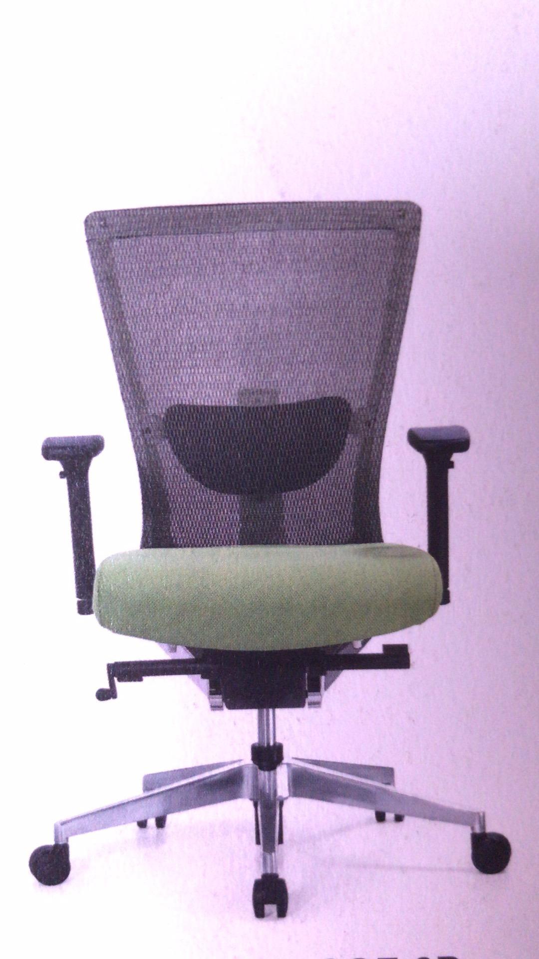 Strange Locking Swivel Office Chair Theyellowbook Wood Chair Design Ideas Theyellowbookinfo