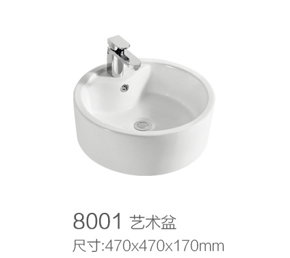 Round Ceramic Bathroomwashing Art Basin (No., A242) pictures & photos