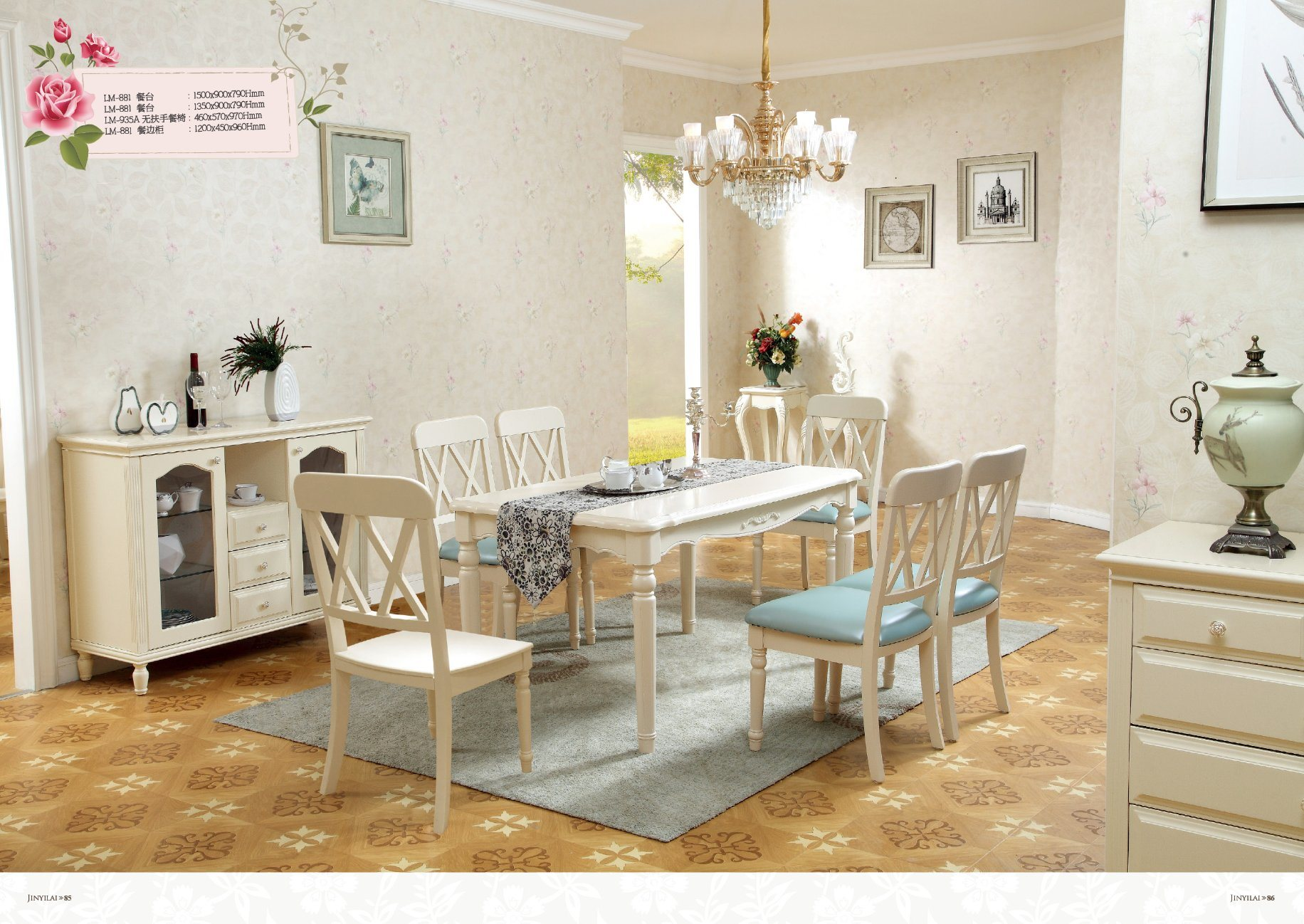 China Modern Simple Korean Style Wooden Home Dining Room Furniture Photos Pictures Made In China Com