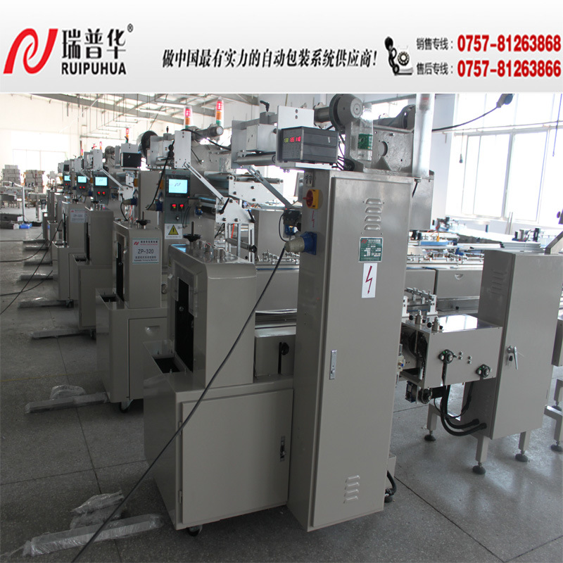 Donut/Bread/Biscuits Automatic Package Machine pictures & photos