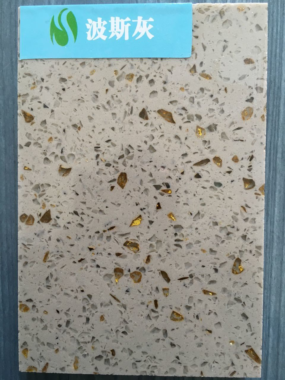 Grey Color Quartz Stone for Kitchen Top and Counter Top pictures & photos