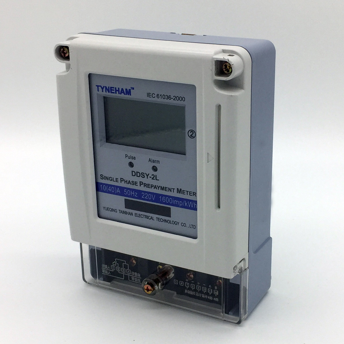 Ddsy-2L Series Single Phase Electronic Prepaid Energy Meter pictures & photos