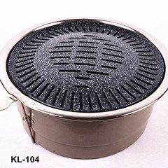 China Kitchen Commercial Indoor Charcoal Grill