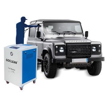 China Factory Direct Sale U A E Steam Car Wash Machine Electric
