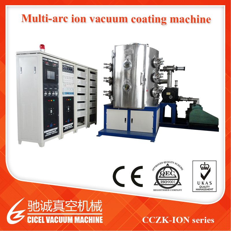 Ceramics Decoration TiN Coating Equipment / Multi Arc