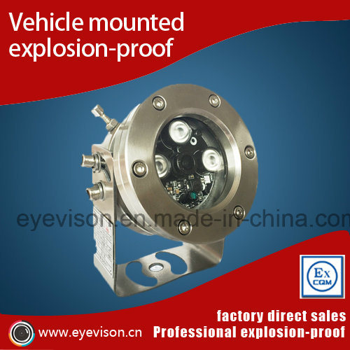 1200 Line High Definition Infrared Explosion Proof Camera