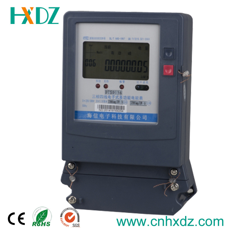 Single Phase Prepaid Electric Meter (DDSY)