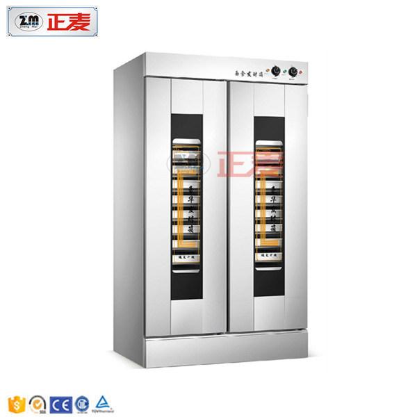 China Restaurant Manual Control Panel 2 Doors Proofer (ZBX-26 ...