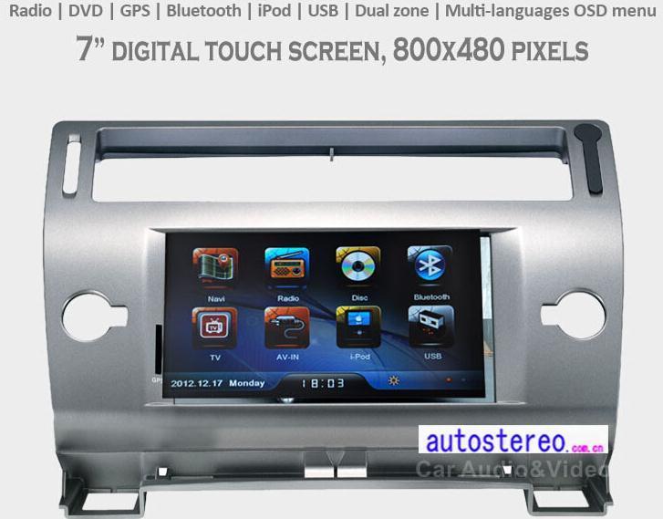 [Hot Item] Car MP4 Player for Citroen C4 C-Quatre C-Triumph Autoradio DVD  Player GPS Navigation