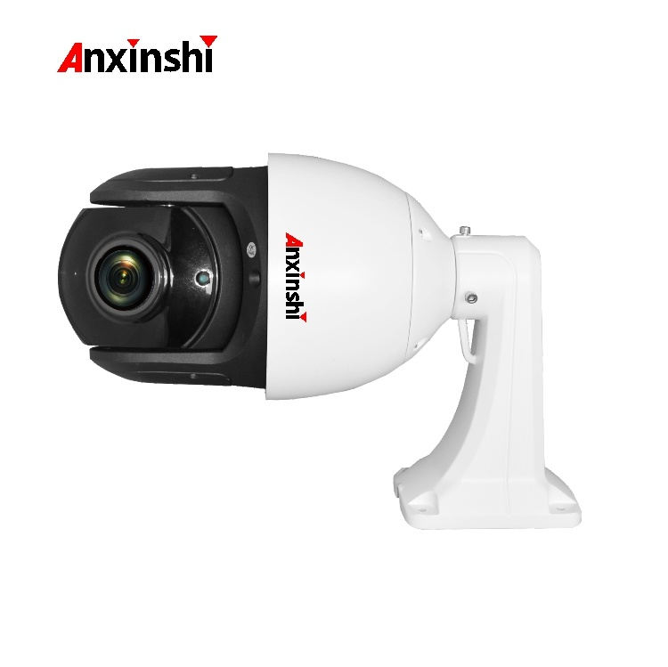 HD H. 265 Auto Tracking 4MP IR Distance 300m Support Remote Update Software IP PTZ Camera pictures & photos