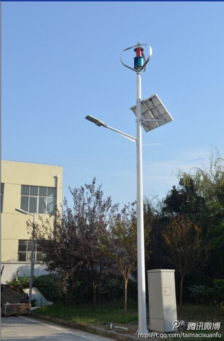 400W Vertical Wind Generator and Solar Panel for LED Light