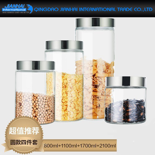 463d17a82ee7 [Hot Item] Classic Kitchen Glassware Glass Bottle for Food Storage