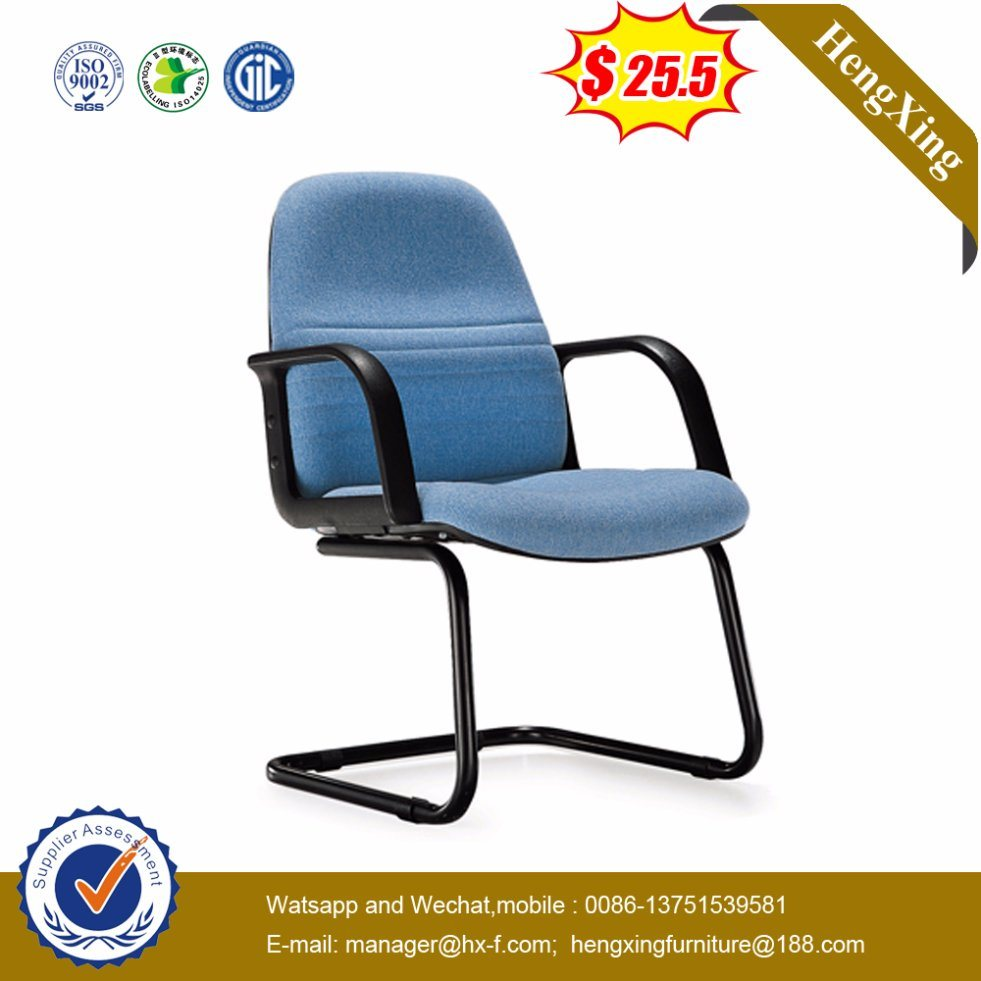 Boardroom Conference Meeting Reception Fabric Office Chair (HX-LC023A) pictures & photos