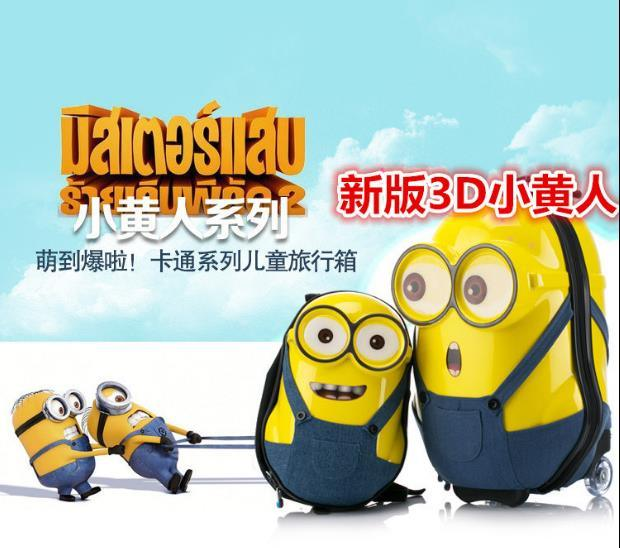 Cartoon Children Trolley Luggage School Suitcases Set Luggage pictures & photos