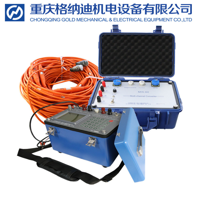 Geographic Surveying Instrument, Geophysical Equipment, Geophysical Exploration Instrument, Electrical Resistivity Tomography, Ground Water Exploration