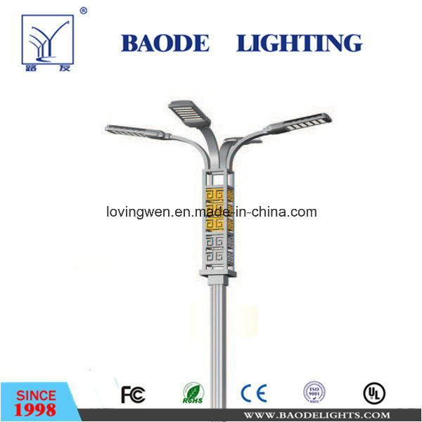 [Hot Item] New Design for Solar Wind LED Street Lighting, 300W Wind Turbine