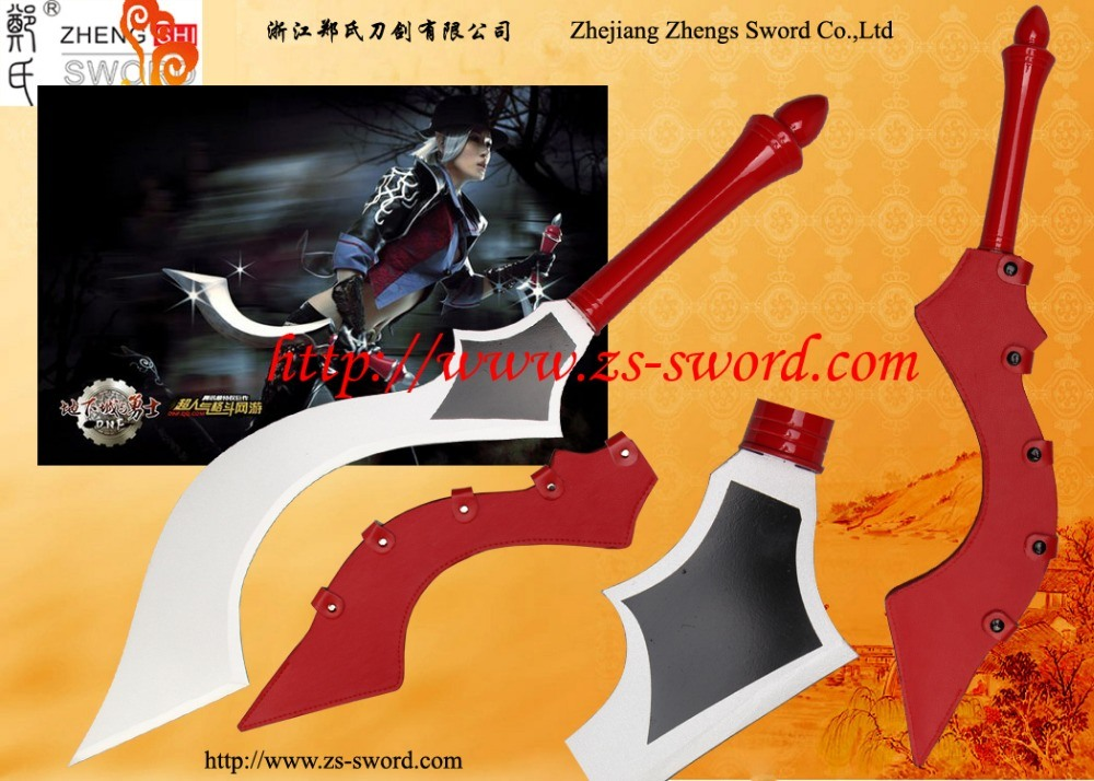 China Dungeon Fighter Online Dfo Thiefs Weapon Cosplay China
